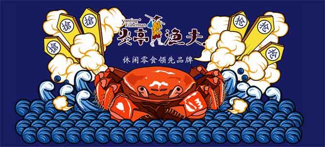 2021杭州网红零食展讲述中国休闲食品的食文化