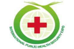 2020重庆国际公共卫生安全防控、防疫及防护物资交易会