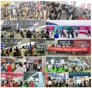 2021北京住博会装配化装修展内装工业化展装配式装修展览会