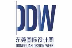 东莞国际设计周2021年全屋整装定制