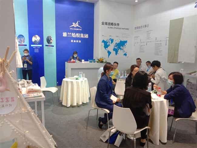 2021中国(上海)国际旅游食品用品博览会